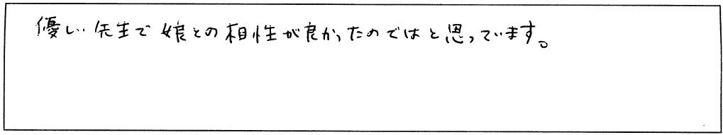 201502中山