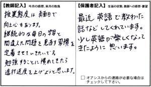 201309松尾