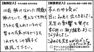 201411古川