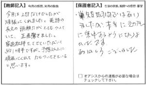 201503中森