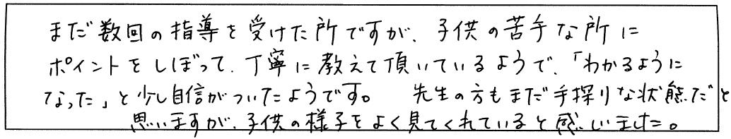 201502西見(2)