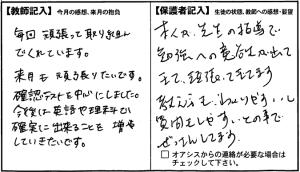201501中森