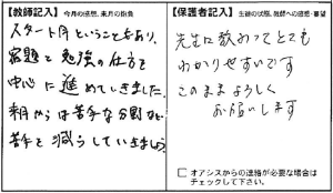 201505伊藤