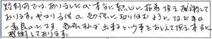 201504中森