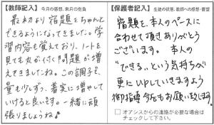 201505滝本